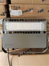飞利浦BVP381 50WLED投光灯对称宽光透镜