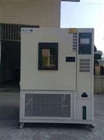 不锈钢触屏式温湿度循环试验箱