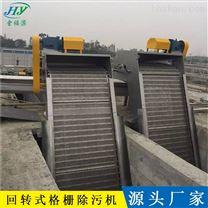 格栅除污机 工业废水预处理