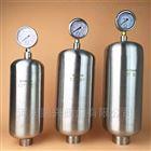 不锈钢空气室式脉冲阻尼器