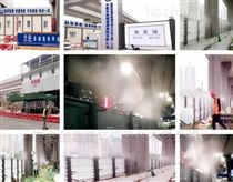 CXJ-W35潮州揭阳搅拌站厂房石料厂喷淋喷雾设备价格