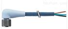 7024-12321-3151000德国MURR接头(带电缆线)推荐