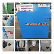 隆鑫环保焊接烟尘净化器