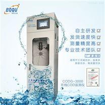 工业废水COD分析仪