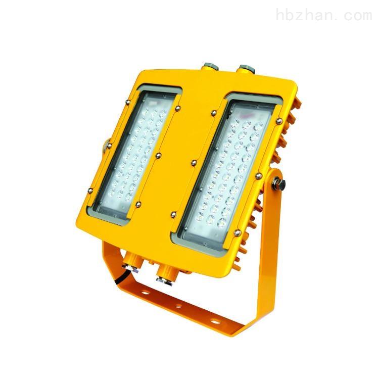 防爆投光灯厂家LED防爆灯BTC8116海洋王同款
