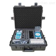 便攜式COD水質多參數分析儀廣州海淨品牌