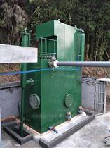 HZ-JS农村饮水安全巩固提升工程一体化净水设备