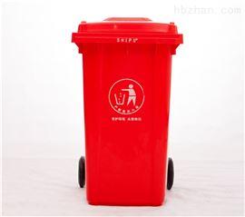 240L云南垃圾桶厂家