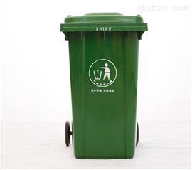 240L福州移动垃圾桶厂家