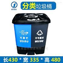 武汉哪里塑料垃圾桶双胞胎桶厂