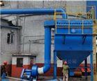 hc-20190703HMC型脉冲单机布袋除尘器制作厂家