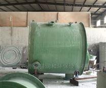 阳泉5立方酸碱计量箱计量罐生产厂家