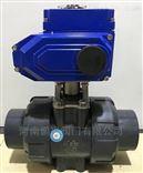 UQ921F电动UPVC塑料球阀