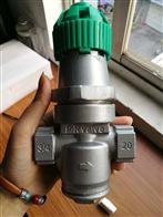 Y14H-16P不銹鋼波紋管減壓閥