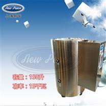 蓄热式热水器容量150L功率15000w热水炉