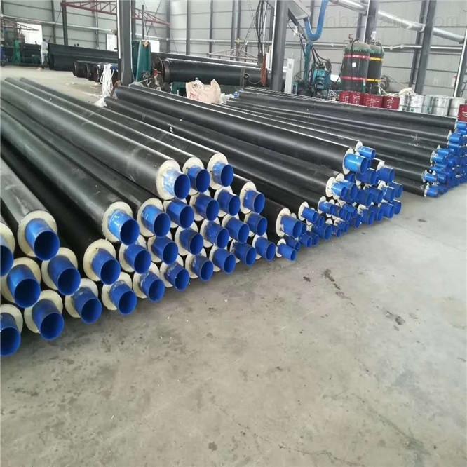 沈阳钢套钢直埋式保温钢管市场价