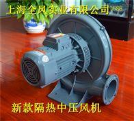 调速耐高温风机 热风循环鼓风机