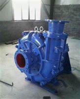 环保型卧式耐腐渣浆泵