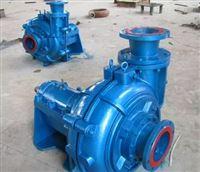 GMZ型耐磨臥式渣漿泵