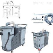 DH移動式工業吸塵器 車間工廠浮塵集塵器