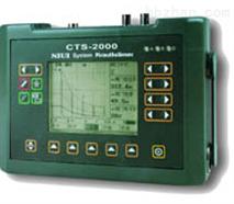 CTS-2000Plus筆記本式數字超聲探傷儀