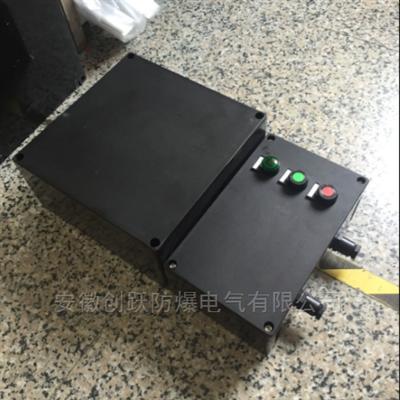 BXQBXQ58-T防爆动力电磁启动配电