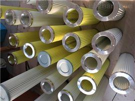 3266組合式聚酯纖維除塵濾芯