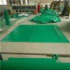 pvc綠色三防布用途