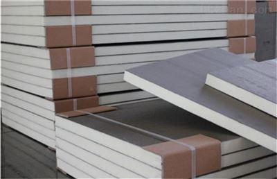 定做聚氨酯外墻保溫保溫板廠家直銷規格齊全報價