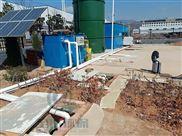 十堰餐饮污水处理设备山东潍坊全伟环保