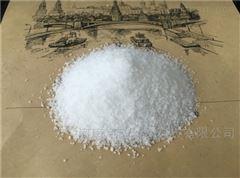 H-2污水處理絮凝劑聚丙烯酰胺廠家介紹