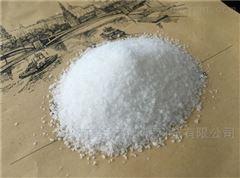 絮凝劑陽離子聚丙烯酰胺專業生產廠家