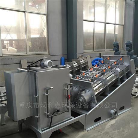 重庆叠螺式污泥脱水机产品介绍维护与保养