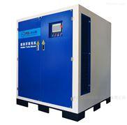75kW汙水處理曝氣用磁懸浮離心式鼓風機
