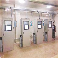 转瓦厂烟气在线环保监测