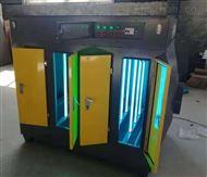 包装厂大型UV光解废气处理装置