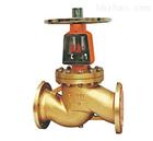 Y41W型铜氧气阀