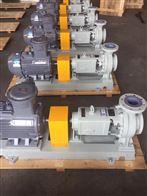 IHF80-50-200氟塑料化工离心泵