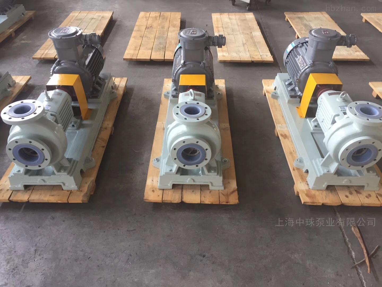 IHF65-50-125衬氟化工离心泵