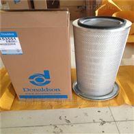 供应p153551唐纳森偏心空气滤芯