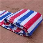 耐老化防晒彩条布市场价