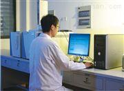 大鼠IL-6试剂盒(白介素6)ELISA试剂盒全国质保包邮