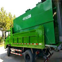 250m3/d地埋式生活污水处理装置