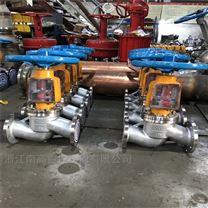 國標 氧氣管路截止閥  JY41W  DN200 250