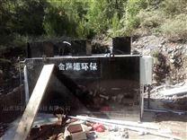 一天120吨农村生活污水处理达到一级A标准