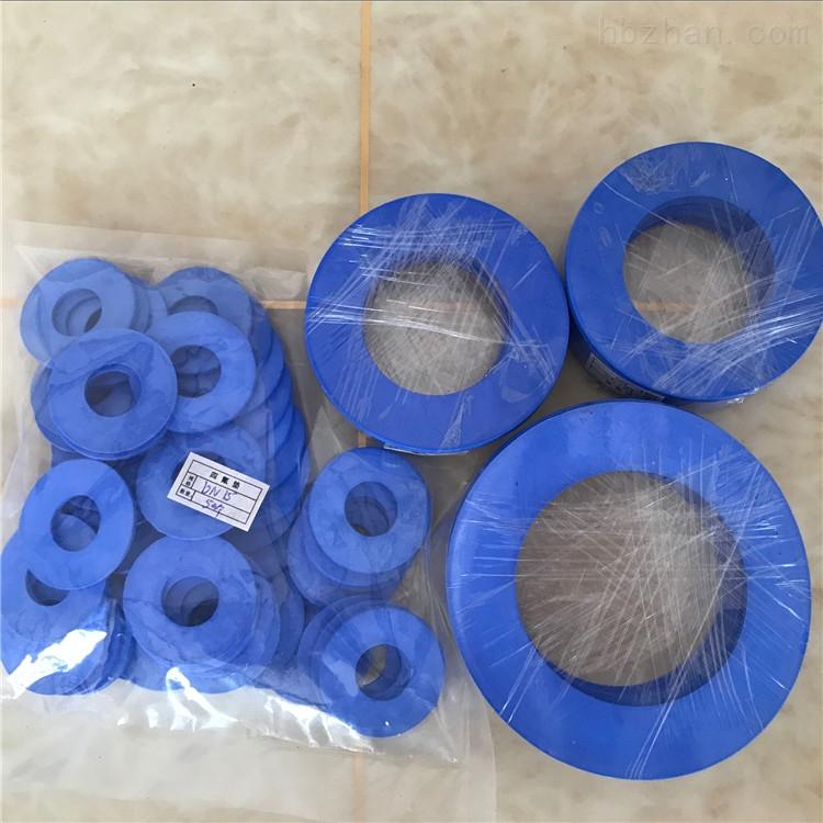 上海蓝色低温四氟垫
