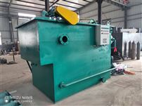 生姜清洗加工污水处理设备厂家