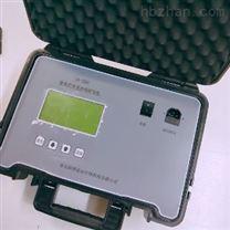 饮食业畅销的LB-7020便携式快速油烟监测仪