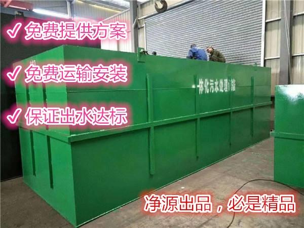 合肥医疗废水处理设备