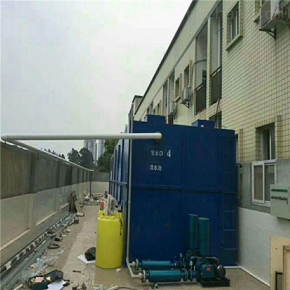 六安医院污水处理设备